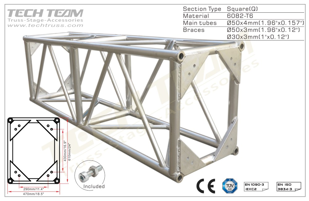 BD66-RS05;Straight truss;660 Rectangle